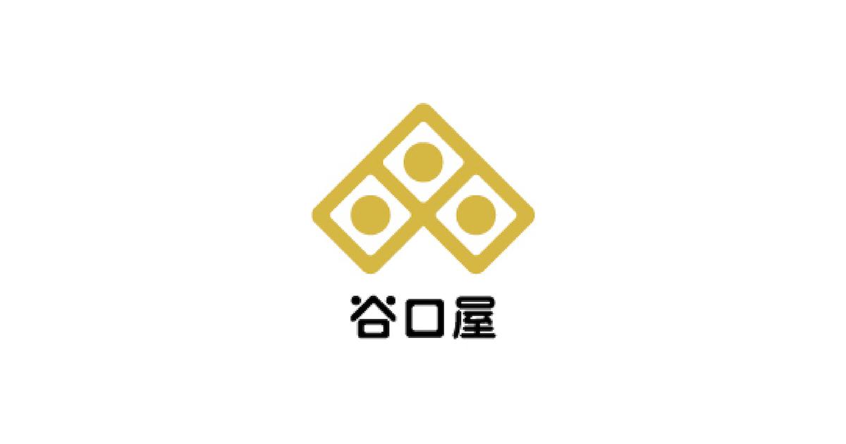 油揚げの老舗谷口屋|北陸、福井県の一度は食べたい名産「竹田の油揚げ」