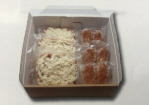 【冷凍】Wジューシーあげピザ&いなり寿司セット